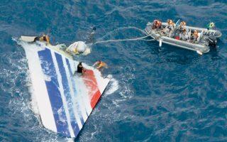 Ο εντοπισμός των συντριμμιών της πτήσης AF 447 της Air France στον Ατλαντικό Ωκεανό ήταν, ομολογούν οι ειδικοί, απείρως ευκολότερος από τον εντοπισμό του αεροσκάφους των Μαλαισιανών Αερογραμμών. Οριστικό τέλος στις θεωρίες συνωμοσίας θα βάλουν τα «μαύρα κουτιά».