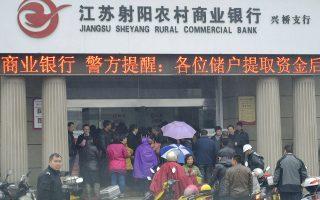 Στην ανατολική επαρχία Σεγιάνγκ της Κίνας, οι καταθέτες σχηματίζουν ουρές και προχωρούν σε μαζικές αναλήψεις. Στην προσπάθειά τους να καθησυχάσουν το κοινό, οι τράπεζες εκθέτουν σε κοινή θέα πακέτα με χαρτονομίσματα επιδεικνύοντας την επάρκειά τους σε ρευστότητα.