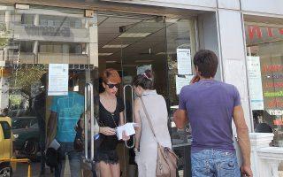 H «2η Ευκαιρία» είναι ένα πρόγραμμα επανακατάρτισης 280 ωρών, επιδοτούμενων με 5 ευρώ μεικτά ανά ώρα κατάρτισης. Το πρόγραμμα υλοποιείται από την Ελληνική Εταιρεία Διοίκησης Επιχειρήσεων και αφορά 6.000 απολυμένους / ανέργους που προέρχονται από τους κλάδους λιανικού εμπορίου, εμπορίας, διακίνησης και συντήρησης αυτοκινήτων, κατασκευών - δομικών υλικών.
