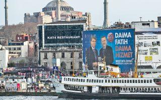 Ο Ερντογάν, σε προεκλογική γιγαντοαφίσα του κόμματός του, με φόντο την Αγία Σοφία στην Κωνσταντινούπολη.
