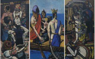 Μαξ Μπέκμαν, «Αναχώρηση», λάδι σε καμβά, 1932-35.