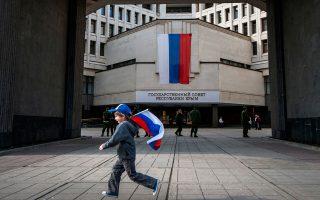 Η προσάρτηση της Κριμαίας στη Ρωσία σηματοδοτεί τη λήξη της μεταψυχροπολεμικής περιόδου στην Ευρώπη.