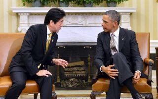 Ο Ιάπωνας πρωθυπουργός Σίνζο Αμπε με τον Μπαράκ Ομπάμα.