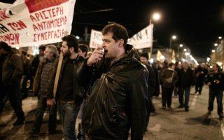 apergia-tis-adedy-tin-tetarti-19-martioy-2010775