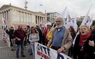 Διαδηλωτές, καθηγητές που έχουν τεθεί σε διαθεσιμότητα, πρώην υπάλληλοι της ΕΡΤ, σχολικοί φύλακες, νοσηλευτικό προσωπικό και συνδικαλιστές της ΑΔΕΔΥ, φωνάζουν συνθήματα και κρατούν πανό καθώς πορεύονται στο κέντρο της Αθήνας, Πέμπτη 14  Νοεμβρίου 2013. Η διαδήλωση έγινε στο πλαίσιο τρίωρης στάσης εργασίας που κήρυξε ΑΔΕΔΥ καθώς και σωματεία, μεταξύ αυτών και η ΕΣΗΕΑ.ΑΠΕ-ΜΠΕ/ ΟΡΕΣΤΗΣ ΠΑΝΑΓΙΩΤΟΥ
