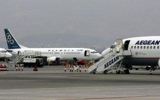 me-kerdi-66-3-ekat-eyro-ekleise-to-2013-i-aegean-airlines0