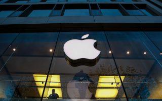 Η Apple επιδιώκει να υπάρχει διάκριση του τηλεοπτικού της περιεχομένου από το μαζικό, όπως αυτό διατίθεται στο Ιντερνετ, ώστε να εξασφαλίσει στο τελευταίο τμήμα της διαδρομής μετάδοσής του ταχύτερη πρόσβαση στους χρήστες.