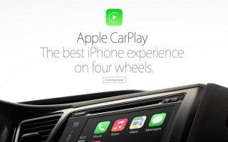 apple-carplay-oi-ypiresies-toy-iphone-erchontai-sta-tamplo-ton-aytokiniton0