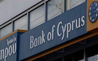 kypros-synergasia-trapezas-kyproy-amp-8211-bnp-paribas0