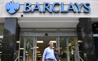 Η τράπεζα που προσελκύει την προσοχή των βρετανικών αρχών είναι η Barclays, επειδή έχει αναπτύξει μεγάλη δραστηριότητα στο πεδίο των εξαγορών με μόχλευση. Μία από τις πιο χαρακτηριστικές περιπτώσεις τέτοιας εξαγοράς στην Ευρώπη, που χρηματοδοτήθηκε με δάνειο χαμηλής εξασφάλισης μέσα στο 2013, ήταν η πώληση μειοψηφικού μεριδίου από το μετοχικό κεφάλαιο της γαλλικής εταιρείας κτηνιατρικών ερευνών και προϊόντων Ceva Sante Animale.