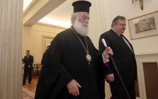 synantisi-ey-venizeloy-me-ton-patriarchi-theodoro-v-2014301