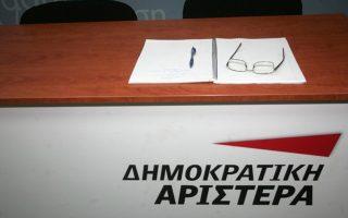 dimar-anagkaia-i-paremvasi-tis-diethnoys-koinotitas-stin-oykrania0