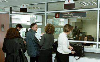 Μεταξύ άλλων, το σχέδιο νόμου προβλέπει τη δυνατότητα συμψηφισμού απαιτήσεων των πολιτών απ' όλο τον δημόσιο τομέα με οφειλές τους προς το Δημόσιο.
