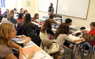 Οι μαθητές της Α΄ Λυκείου θα εξετασθούν εφέτος με το νέο σύστημα.