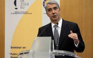 Ο κυβερνητικός εκπρόσωπος Σίμος Κεδίκογλου  χαιρετίζει την έναρξη σεμιναρίου με τίτλο «Επανακτώντας  την εμπιστοσύνη των πολιτών σε περιόδους της κρίσης» που διοργανώθηκε στο πλαίσιο της ελληνικής Προεδρίας της ΕΕ.