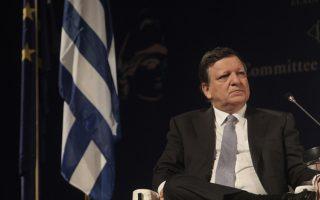Ο Πρόεδρος της Ευρωπαϊκής Επιτροπής στην Ζοζέ Μανουέλ Μπαρόζο (Jose Manuel Barroso) μιλάει στην 6η Διάσκεψη Περειφερειών και Δήμων της Ευρώπης στο πλαίσο της ελληνικής Προεδρίας της ΕΕ, που γίνεται στο Μέγαρο Μουσικής Αθηνών