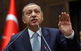 Ο Ταγίπ Ερντογάν έκανε λόγο για «αισχρή τρομοκρατική επίθεση».