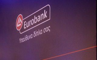 sto-0-8-i-yfesi-toy-protoy-triminoy-ektima-i-eurobank0