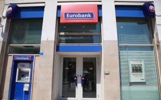 Τo ΤΧΣ υποστηρίζει ότι η αποχή από την παρούσα αύξηση θα περιορίσει αισθητά τις πιθανότητες του Ταμείου και κατ' επέκταση των φορολογουμένων να ανακτήσουν μεγαλύτερο μέρος από τα 5,8 δισ. ευρώ που τοποθετήθηκαν στην Eurobank.