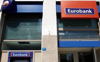 eurobank-aparaititi-i-apemploki-ton-trapezon-apo-diapragmateyseis-kyvernisis-kai-troikas0