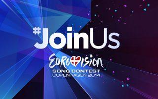 stis-11-martioy-i-epilogi-toy-ellinikoy-tragoydioy-gia-ti-eurovision0