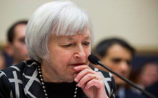 Η επικεφαλής της Fed, Τζάνετ Γιέλεν
