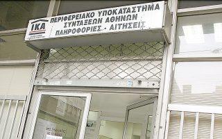 ekdosi-syntaxis-tesseramisi-chronia-meta-tin-aitisi-amp-82300