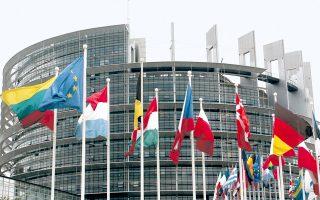 Πριν από λίγες ημέρες επήλθε ο πολυπόθητος συμβιβασμός μεταξύ Συμβουλίου και Ευρωκοινοβουλίου σε μια συζήτηση που κρατάει αρκετά χρόνια και με τη διαπραγμάτευση επί συγκεκριμένου σχεδίου οδηγίας να έχει ξεκινήσει από τον Ιούνιο του 2013.