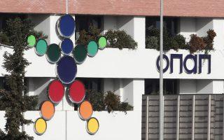kontra-kyvernisis-komision-gia-to-monopolio-toy-opap-2012520