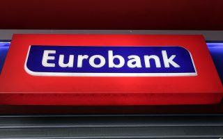zimies-ypsoys-1-15-dis-eyro-gia-ti-eurobank-sti-chrisi-toy-2013-2010173