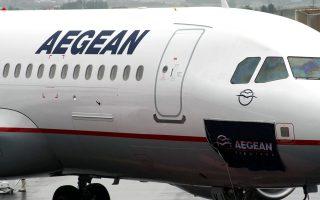 veltiosi-megethon-gia-tin-aegean-airlines0
