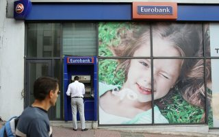 O διευθύνων σύμβουλος της Eurobank κ. Χρ. Μεγάλου, δήλωσε στο Bloomberg ότι η τράπεζα βρίσκεται σε στενή συνεργασία με τον βασικό της μέτοχο, το ΤΧΣ, για την ολοκλήρωση του σχεδίου ανακεφαλαιοποίησης.