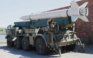 Οι πύραυλοι, οι οποίοι πιστεύεται ότι είναι σοβιετικοί τύπου FROG, υπάρχουν στο οπλοστάσιο της Βόρειας Κορέας από το 1960.