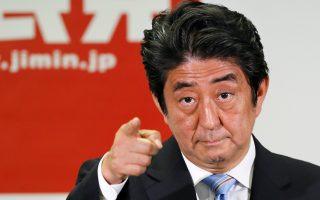 Ο πρωθυπουργός της Ιαπωνίας, Σίνζο Αμπε