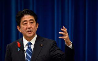 Η νομισματική επέκταση της Ιαπωνίας και το πρόγραμμα του πρωθυπουργού Σίνζο Αμπε εγκωμιάζονται και προσφέρουν ισχυρά επιχειρήματα υπέρ της ποσοτικής χαλάρωσης και των δυναμικών παρεμβάσεων από τις κεντρικές τράπεζες.