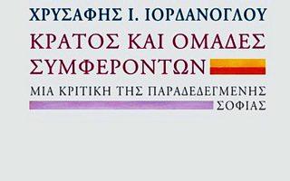 symferonta-kai-omades-epirrois0
