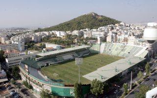 Το γήπεδο του Παναθηναϊκού στην Λεωφόρο Αλεξάνδρας. (Photo: ΑΠΕ/ΜΠΕ/ΜΑΡΙΑ ΜΑΡΟΓΙΑΝΝΗ)