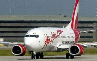 sminos-apo-ptina-espase-to-parmpriz-aeroskafoys-tis-malaysia-airlines0