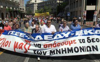Διαδηλωτές φωνάζουν συνθήματα κατά τη διάρκεια της απεργιακής συγκέντρωσης για την εργατική Πρωτομαγιά, Αθήνα, Μ. Τετάρτη 1 Μαΐου 2013. Με πορεία από την Πλατεία Κλαυθμώνος και το Μουσείο και πορεία προς την Βουλή εορτάστηκε η εργατική Πρωτομαγιά. ΑΠΕ-ΜΠΕ/ΑΠΕ-ΜΠΕ/ΣΥΜΕΛΑ ΠΑΝΤΖΑΡΤΖΗ