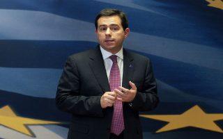 Ο υφυπουργός Ανάπτυξης και Ανταγωνιστικότητας Νότης Μηταράκης κατά τη διάρκεια συνέντευξης τύπου για τις προτεραιότητες της Ελληνικής Προεδρίας της Ε.Ε. στον τομέα ευθύνης του υπουργείου, Αθήνα, Πέμπτη 09 Ιανουαρίου 2014. ΑΠΕ-ΜΠΕ/ΑΠΕ-ΜΠΕ/ΣΥΜΕΛΑ ΠΑΝΤΖΑΡΤΖΗ