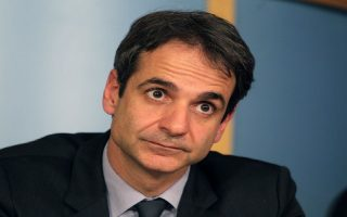 Ο υπουργός Διοικητικής Μεταρρύθμισης και Ηλεκτρονικής Διακυβέρνησης Κυριάκος Μητσοτάκης στη συνέντευξη τύπου για την παρουσίαση της ετήσιας έκθεσης του ΣΕΒ για την κατάσταση του επιχειρηματικού περιβάλλοντος στην Ελλάδα, στο υπουργείο Διοικητικής Μεταρρύθμισης και Ηλεκτρονικής Διακυβέρνησης, στην Αθήνα, Δευτέρα 24 Φεβρουαρίου 2014. Η έκθεση συγκεντρώνει τα κυριότερα ρυθμιστικά και διοικητικά εμπόδια που καθηλώνουν την επιχειρηματικότητα για καθεμία από τις 13 περιοχές επιχειρηματικού ενδιαφέροντος, με τις οποίες ασχολείται το Παρατηρητήριο Επιχειρηματικού Περιβάλλοντος του ΣΕΒ. ΑΠΕ-ΜΠΕ/ΑΠΕ-ΜΠΕ/ΣΥΜΕΛΑ ΠΑΝΤΖΑΡΤΖΗ