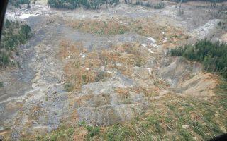 Αεροφωτογραφία της καταστροφής.