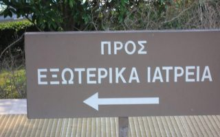 istories-anamonis-sta-exoterika-iatreia0