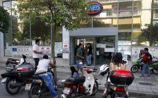 Ανθρωποι, σχεδόν όλων των ηλικιών, εξυπηρετούνται στα γραφεία ανέργων του ΟΑΕΔ, Αθήνα Τετάρτη 29 Μαΐου 2013. Η ανεργία στην Ελλάδα ανάμεσα στους νέους έχει φθάσει το 59,1% ενώ ο μέσος όρος των χωρών της ευρωζώνης είναι στο 24%. ΑΠΕ-ΜΠΕ/ΑΠΕ-ΜΠΕ/ΟΡΕΣΤΗΣ ΠΑΝΑΓΙΩΤΟΥ