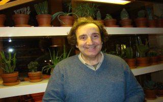 apo-to-a-eos-to-o-aggelos-papadimitrioy-2011086