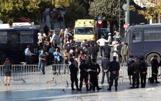Ισχυρές αστυνομικές δυνάμεις πήραν μέρος στα μέτρα ασφαλείας κατά την μαθητική παρέλαση στο Σύνταγμα για τον εορτασμό της επετείου της 28ης Οκτωβρίου, Δευτέρα 28 Οκτωβρίου 2013. Υπό αυστηρά μέτρα ασφαλείας και χωρίς προβλήματα πραγματοποιήθηκε φέτος η μαθητική παρέλαση στην Αθήνα για την επέτειο της 28ης Οκτωβρίου. ΑΠΕ-ΜΠΕ/ΑΠΕ-ΜΠΕ/Παντελής Σαίτας
