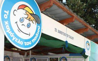 Η εταιρεία που εδρεύει στα Γιάννενα προσφέρει στρώματα για να καλύψει τις ανάγκες του οργανισμού.