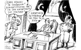 skitso-toy-andrea-petroylaki0