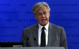Ο διευθυντής Επικοινωνίας του ΔΝΤ Τζέρι Ράις απέρριψε τις πληροφορίες ότι η παρούσα αξιολόγηση είναι «τριπλή».