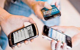 Οι νέες εφαρμογές απευθύνονται κυρίως σε χρήστες νεαρής ηλικίας.
